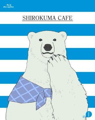 しろくまカフェのシロクマくんの壁紙