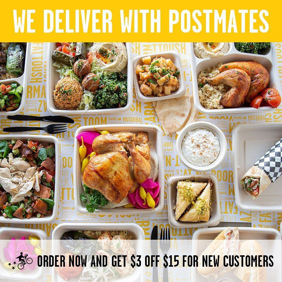 postmates gift card discount
