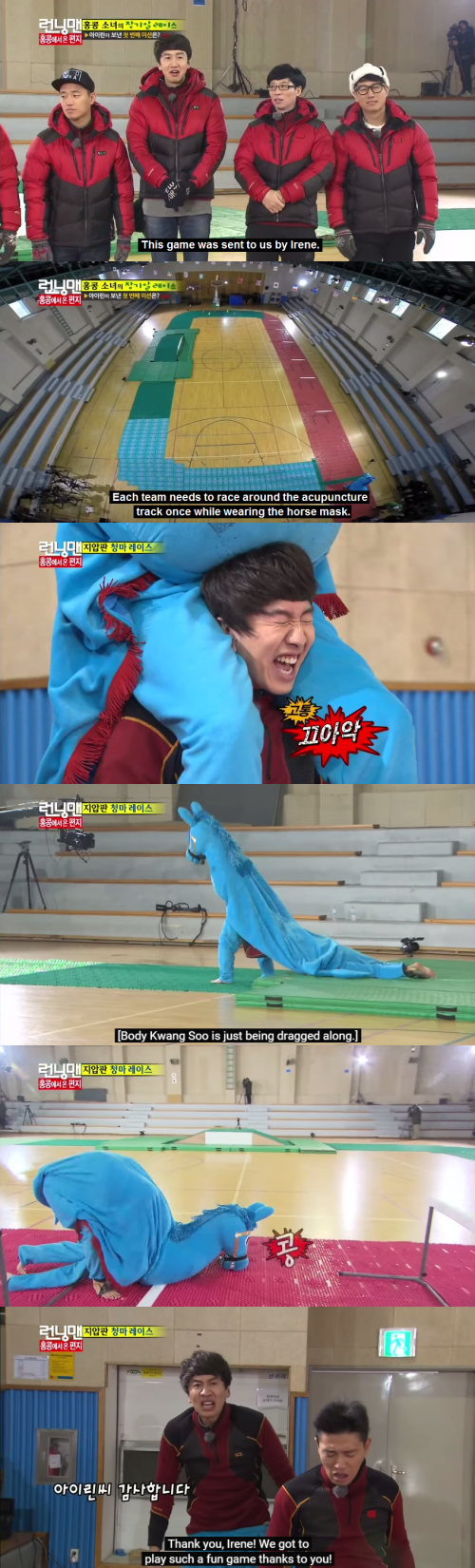 Best/Worst Thing a Fan Has Ever Done to the Cast of Running Man^.^