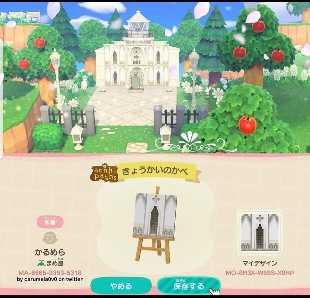 Pin By Milk M On Animal Crossing In 2020 Animal Crossing Animal Crossing Guide New Animal Crossing