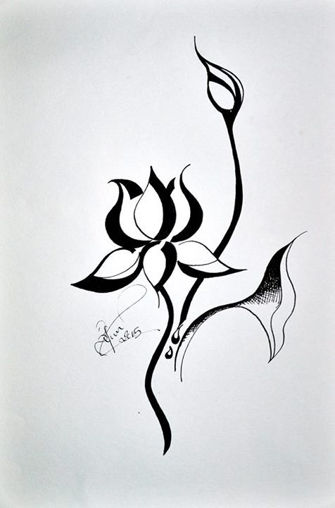 lotus dessin noir et blanc lotus by rajah siyamala. Black Bedroom Furniture Sets. Home Design Ideas
