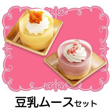 ワンちゃん用 コミフ 豆乳ムースセット かぼちゃの豆乳 ベリーの豆乳 冷凍発送商品 Aeonpet Online ムース 豆乳 冷凍 ベリー