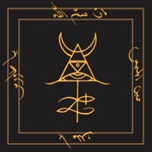 Thaumiel The Eternal Star Of Thaumiel Of The Qliphotic Qabalah Thus Following Occult Symbology Healing Symbols This symbol has been transformed entirely to a 'harmless' sign of rock 'n' roll expression. pinterest