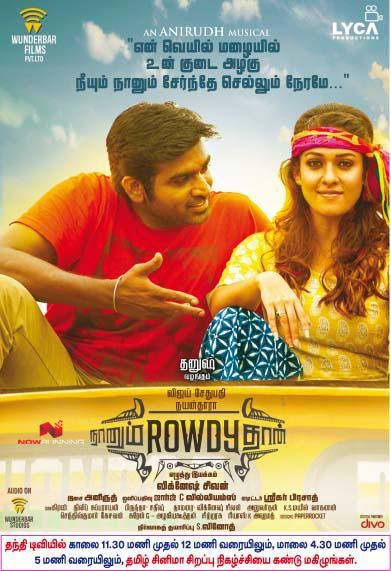 Sindhu Nathi Poo Full Movie. Saturday enjoy hazi adding Current Champion ayudar