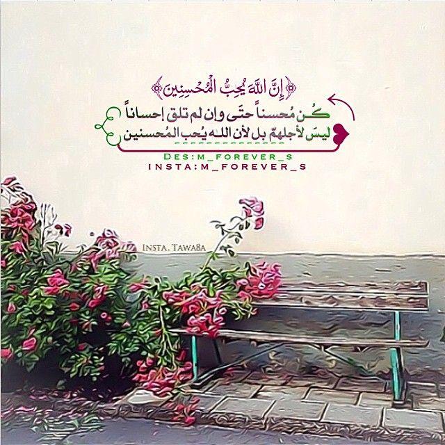 م طـر On Instagram ㅤㅤㅤㅤㅤ ㅤ ㅤㅤㅤㅤㅤ ㅤㅤㅤㅤㅤㅤ ㅤ ㅤㅤㅤㅤㅤㅤ ㅤㅤㅤㅤ ㅤㅤㅤㅤㅤㅤㅤㅤㅤㅤ ㅤ ㅤㅤㅤㅤㅤ ㅤㅤㅤㅤㅤㅤ ㅤ ㅤㅤㅤㅤㅤㅤ ㅤㅤㅤㅤ ㅤㅤㅤㅤㅤㅤ Prayers Instagram Posts Islam