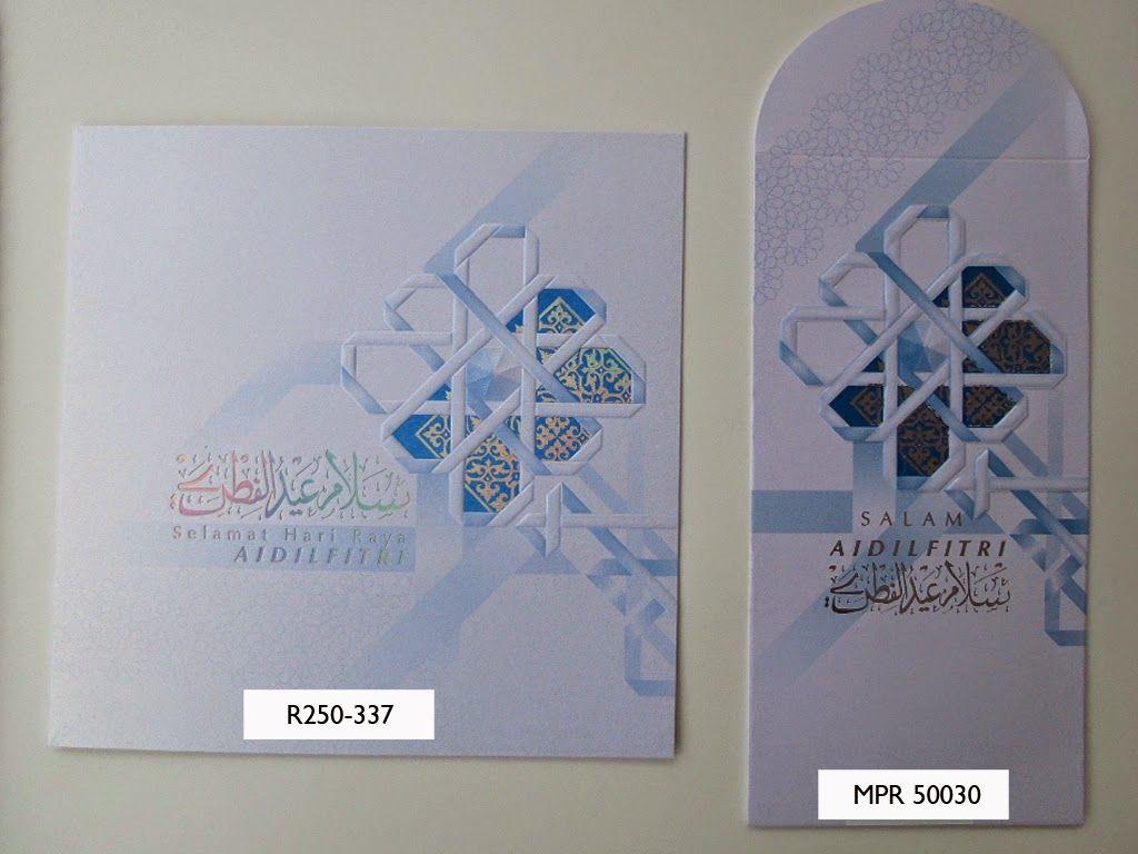 Kad Raya Kayu Kini Kad Raya Korporat 2014 Versi Fabrik Matt Silk Limited Edition Buatan Tangan
