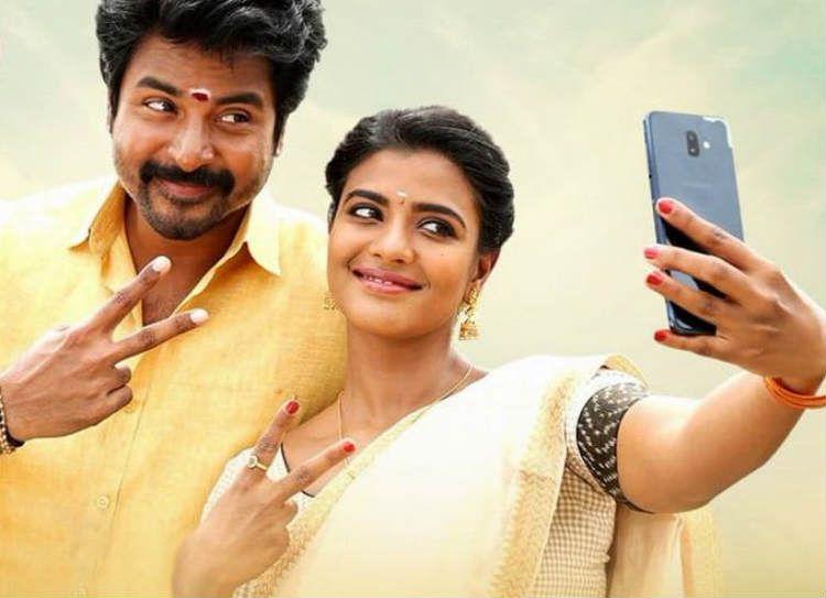 Yenga Annan Video Song Download 2019 Namma Veettu Pillai Sivakarthikeyan Sun Pictures Tamil Video Songs Actor Photo Movie Couples