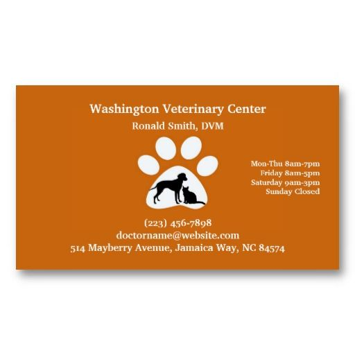 Veterinarian Animal Doctor With Appointment Business Card Its Two Sided No Additional Charge And Totally Customizable