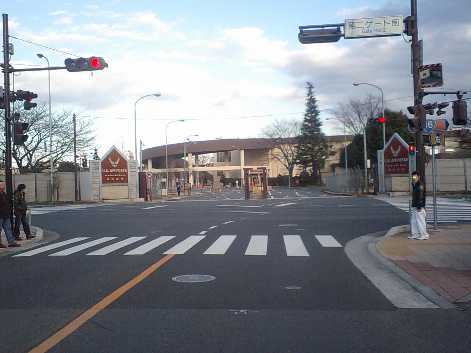 Main Entrance to Yokota AB, Fussa Japan Yokota AB, Japan