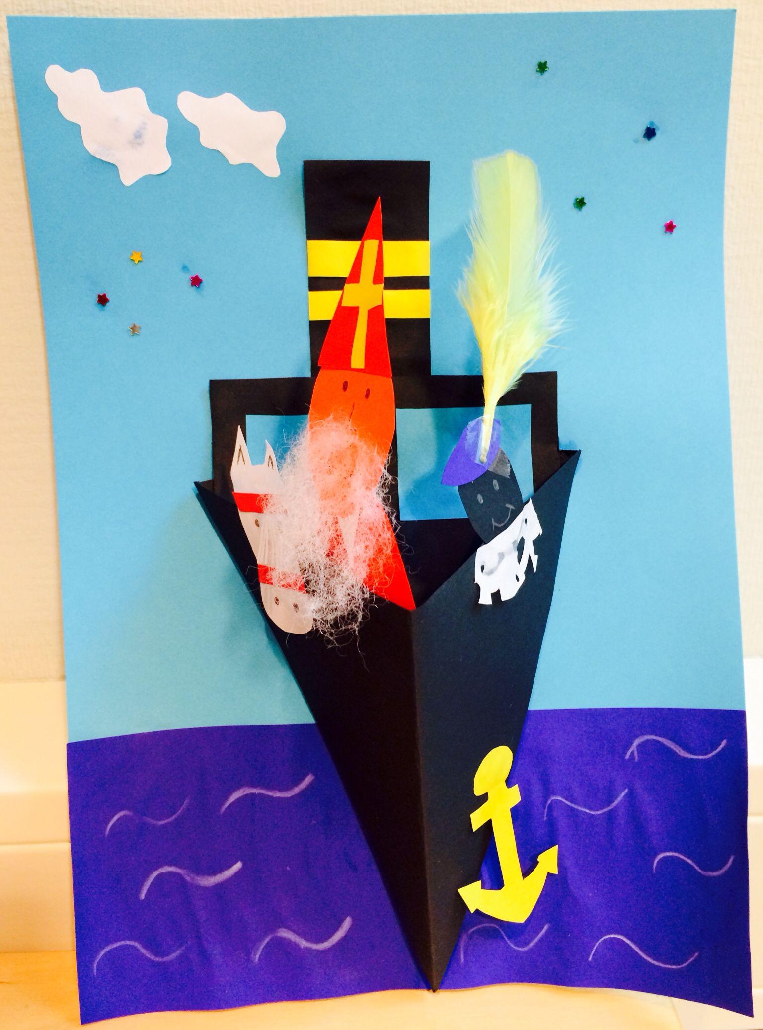 Kleurplaten Thema Sinterklaas.Knutselen Stoomboot Sinterklaas 3d Effect Groep 3 Thema