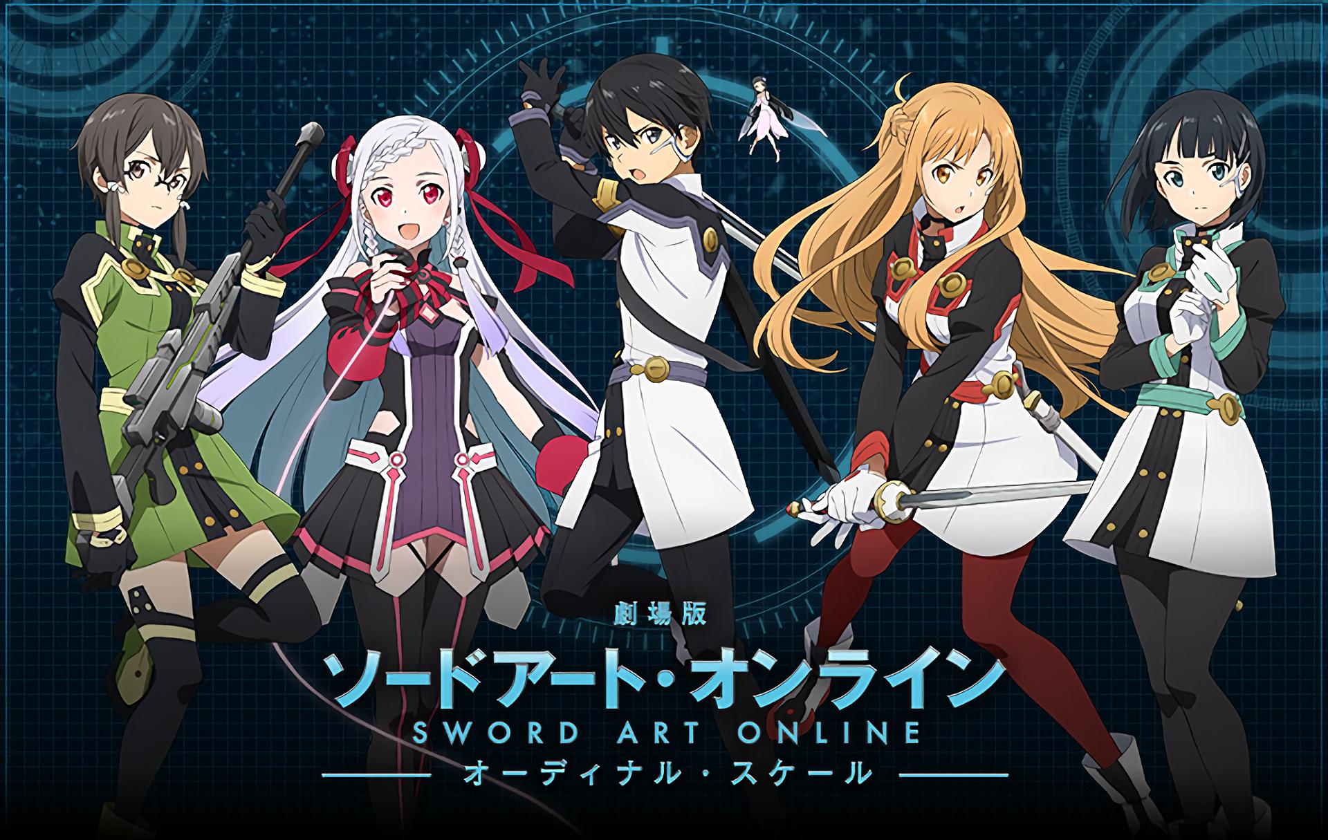 resultado de imagem para sword art online wallpaper hd   animes