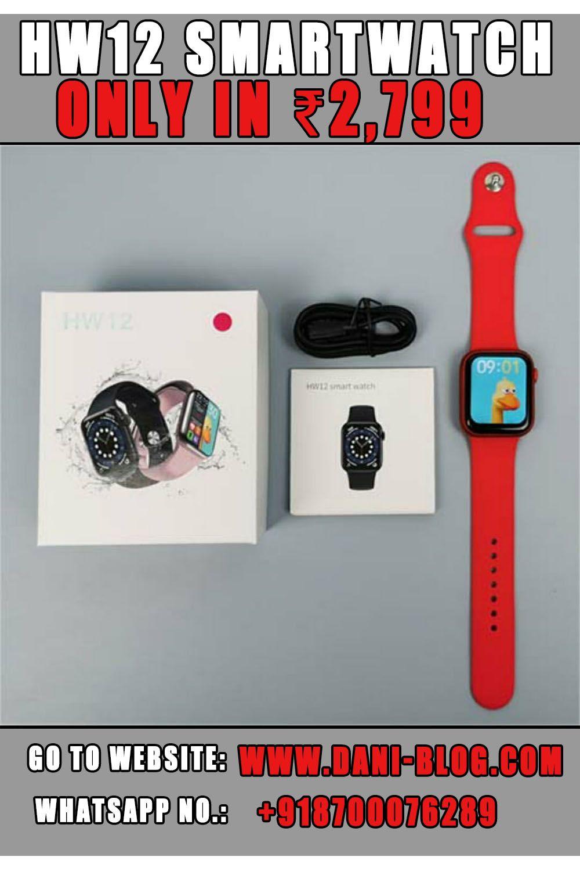 9eb0f35acb34492e4856d5a8cc0583ef Smartwatch Hw12