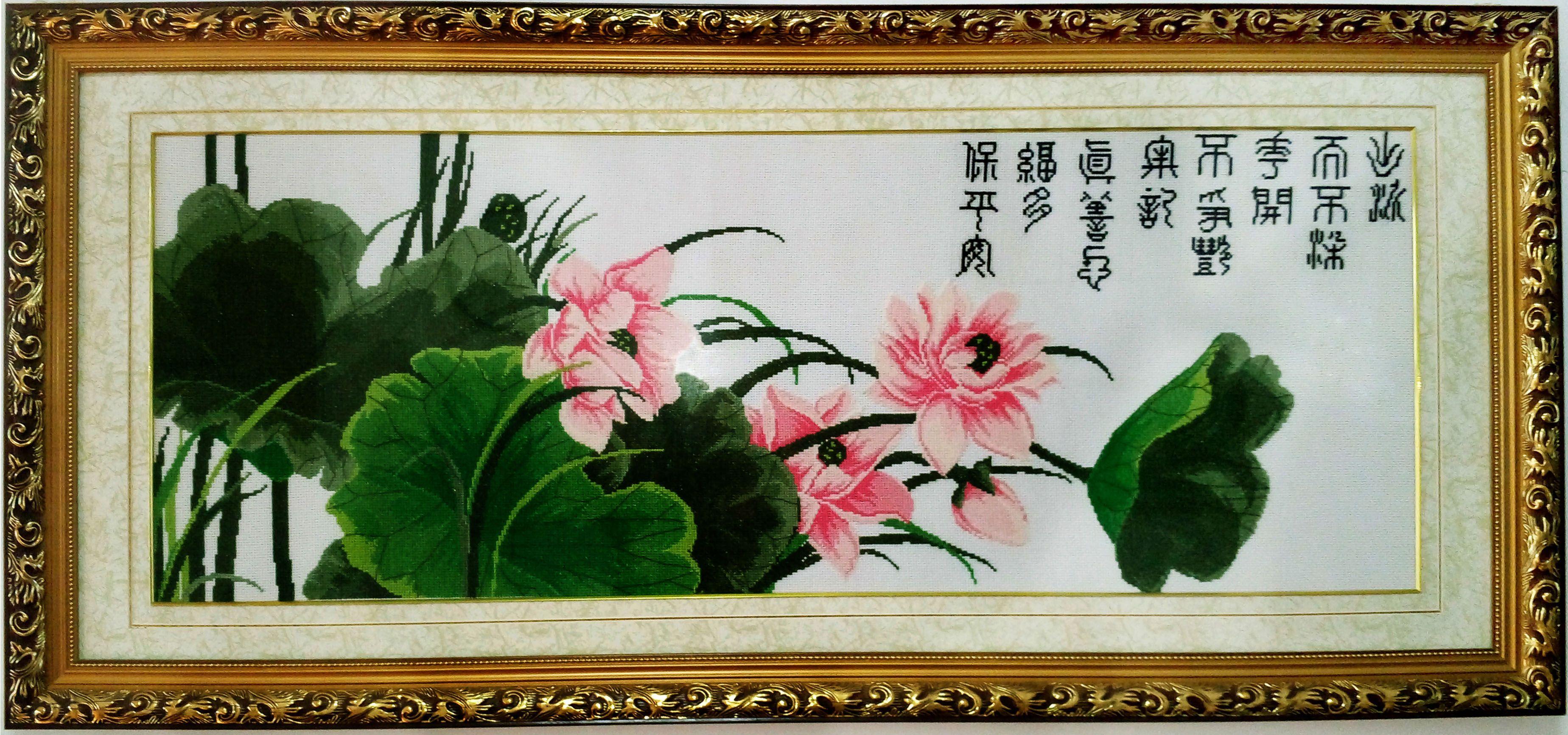 出泥而不染 花開不爭豔 牢記真善忍 福多保平安  http://big5.minghui.org/mh/article_images/2017-5-2-mh-shizixiu-fuduo.jpg