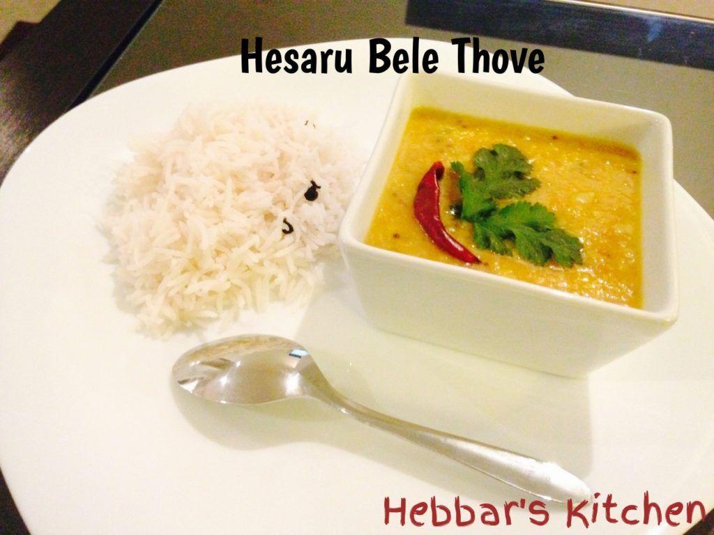 hesaru bele tove recipe moong dal recipe hebbars kitchen recipe moong dal recipe on hebbar s kitchen dinner recipes id=70730