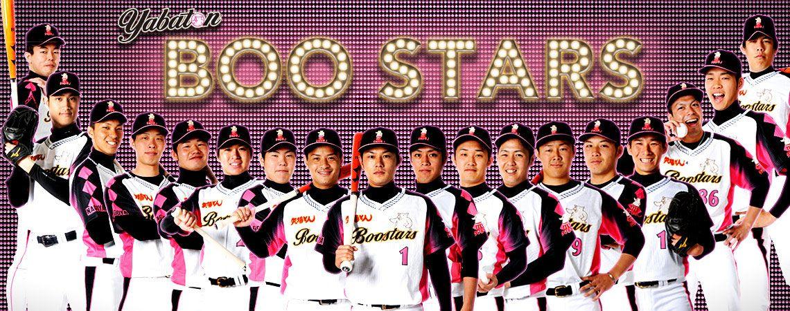 矢場とん硬式野球部 BOOSTARS - オフィシャルサイト