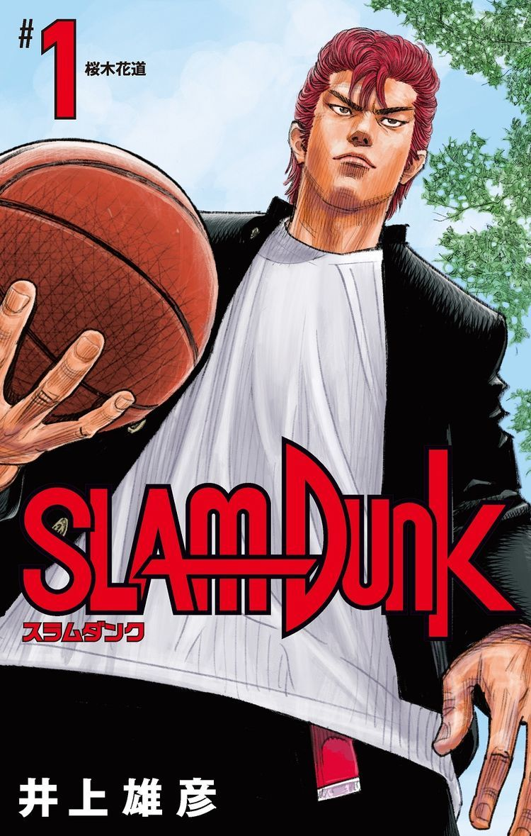 Slam Dunk Manga Gets Special Edition After 22years Manga Seinen