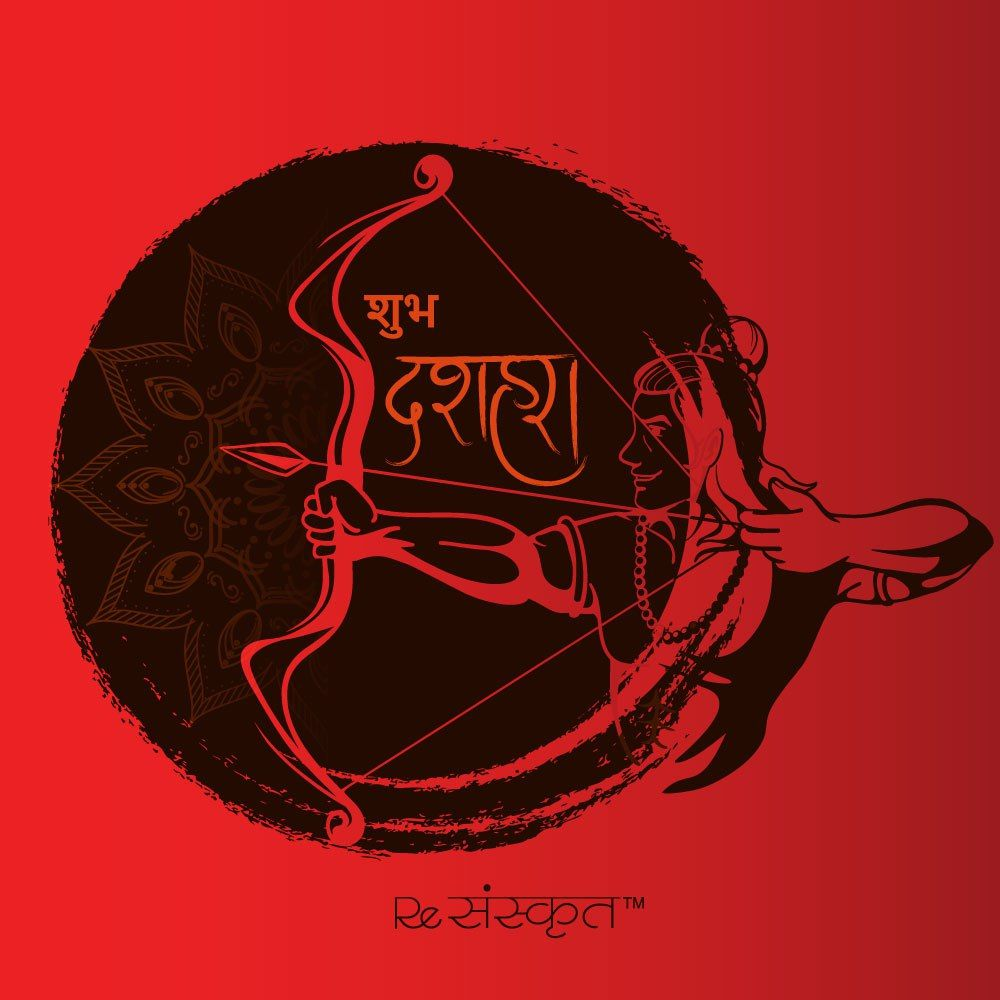 Celebrating Vijayadashmi (Dussehra) with this remi