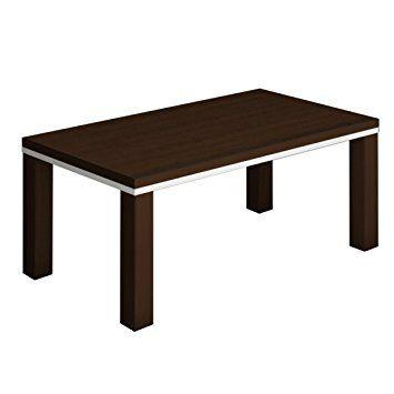 Mesa de centro de color wengué y blanco de salón comedor. Mesita ...