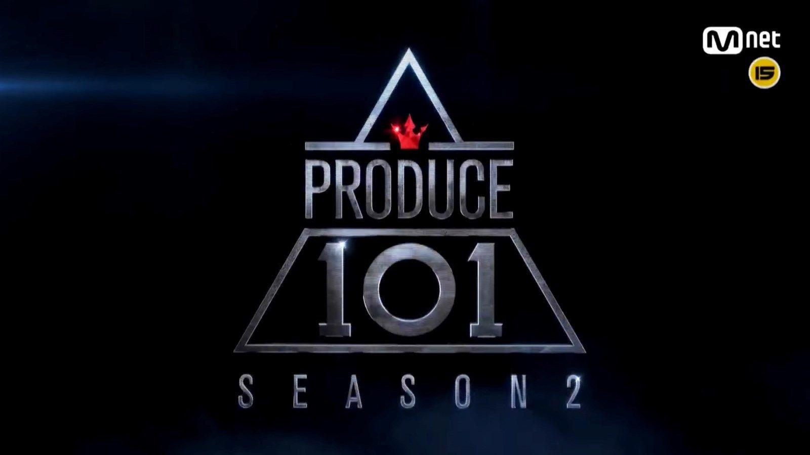 Produce 101 Season 2 Episode 02 | Variety Show | Produce 101