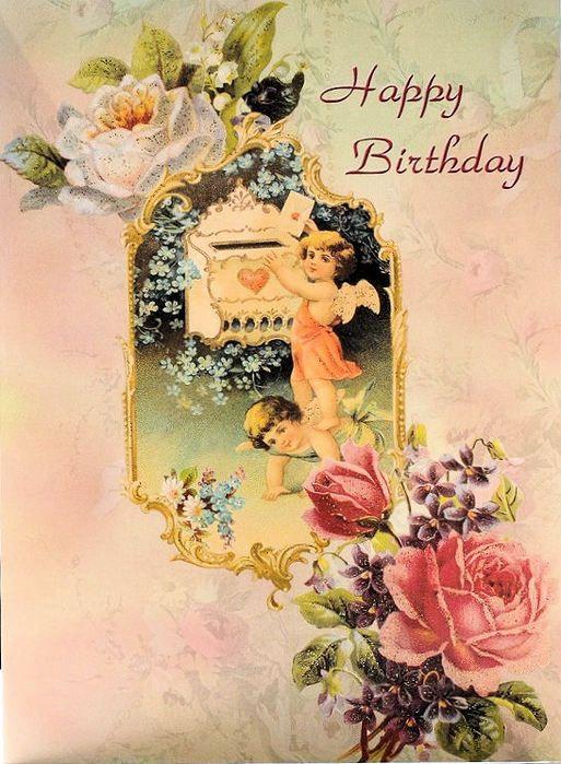 Открытка на день рождения винтаж