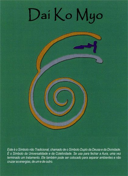 The Dai Ko Myo In Usui Reiki Is Known As The Master Symbol It Is