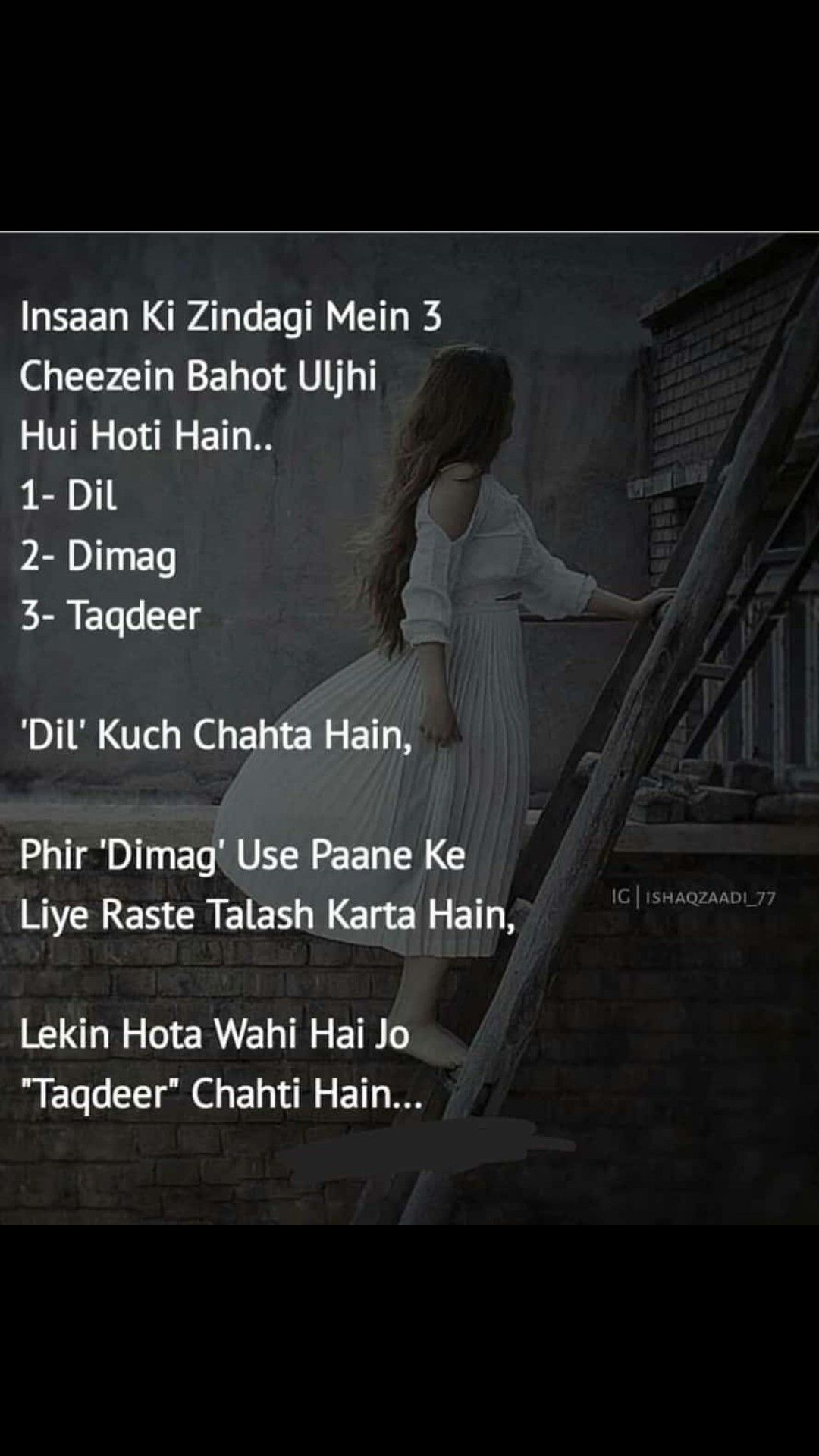 Taskeen Love quotes with images, Good night hindi quotes