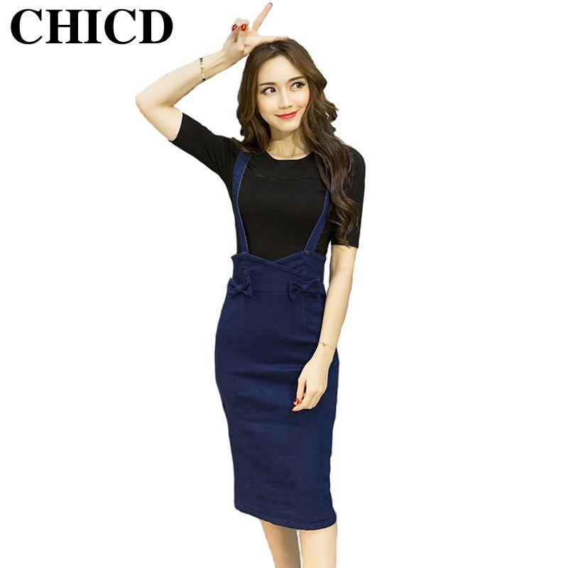 >> Click to Buy << CHICD 2017 Hot Selling Slim Waist Denim Two-Piece Summer Denim Dress Women's Vestidos Plus Size Dresses Vestidos De Fiesta XD14 #Affiliate