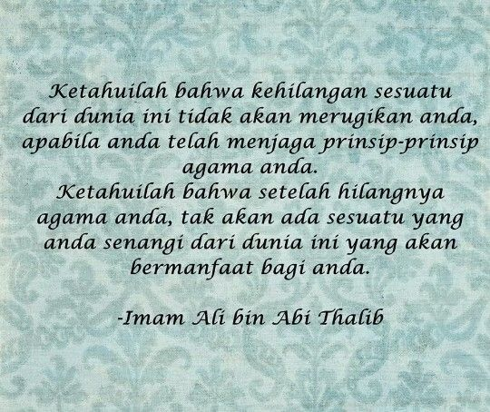 Imam Ali Bin Abi Thalib Ilmuwan Agama