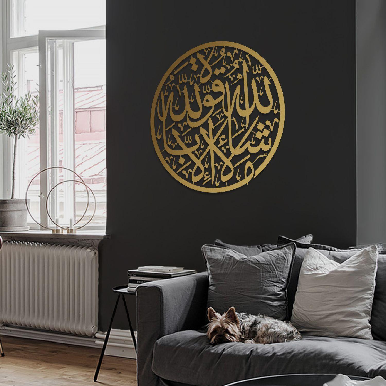 Large Metal Mashallah Wall Art Islamic Wall Art Arabic
