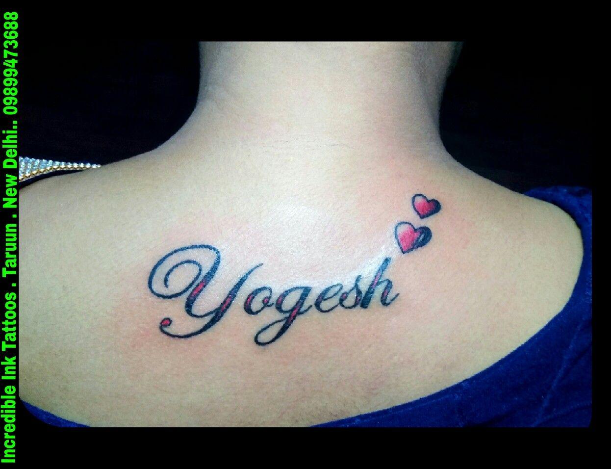 34006185e Yogesh #Hearts #Name #Tattoo Yogesh Name Tattoos | Incredible Ink ...