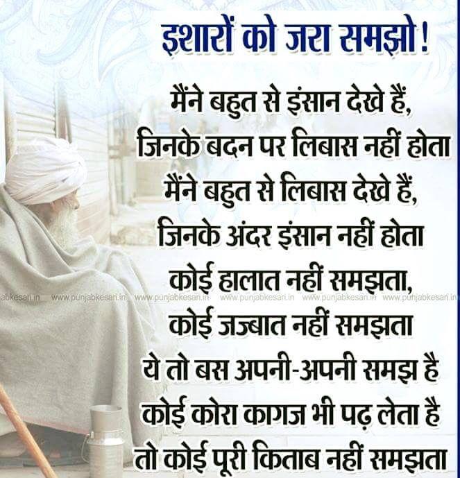 bahut khoob @shayari | shayari (poetry) | Hindi quotes, Gulzar