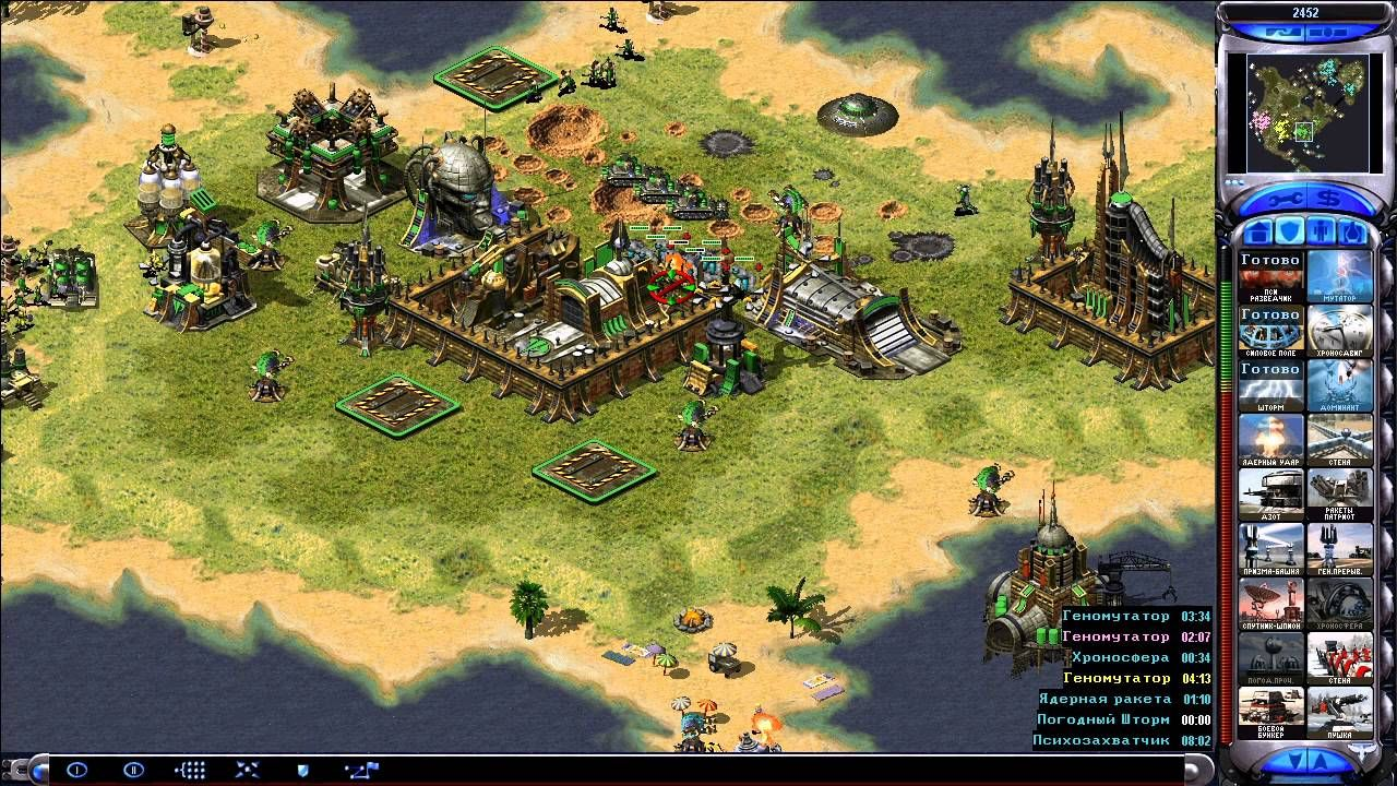 Red Alert 2 Free Download Full Game For Pc With Images Command