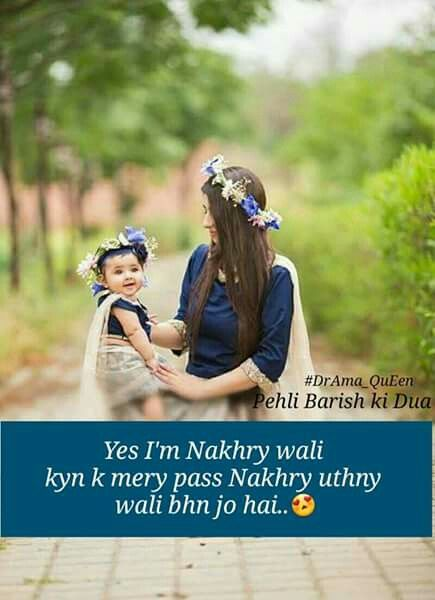 Love u soo much api Baneen | Sister's love | Sister quotes, Mother