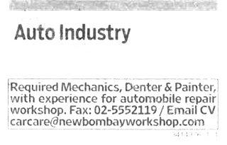 وظائف خاليه فى الامارات وظائف جريدة Gulf News اليوم 11 11 2015 Automobile Industry Auto Repair Repair
