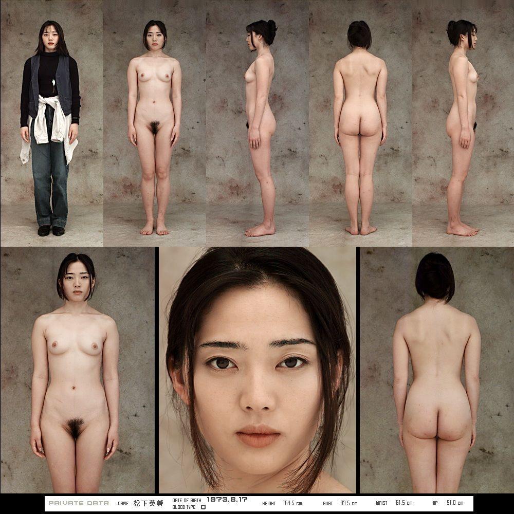 全裸直立女性 素人 | 直立女体形大図鑑