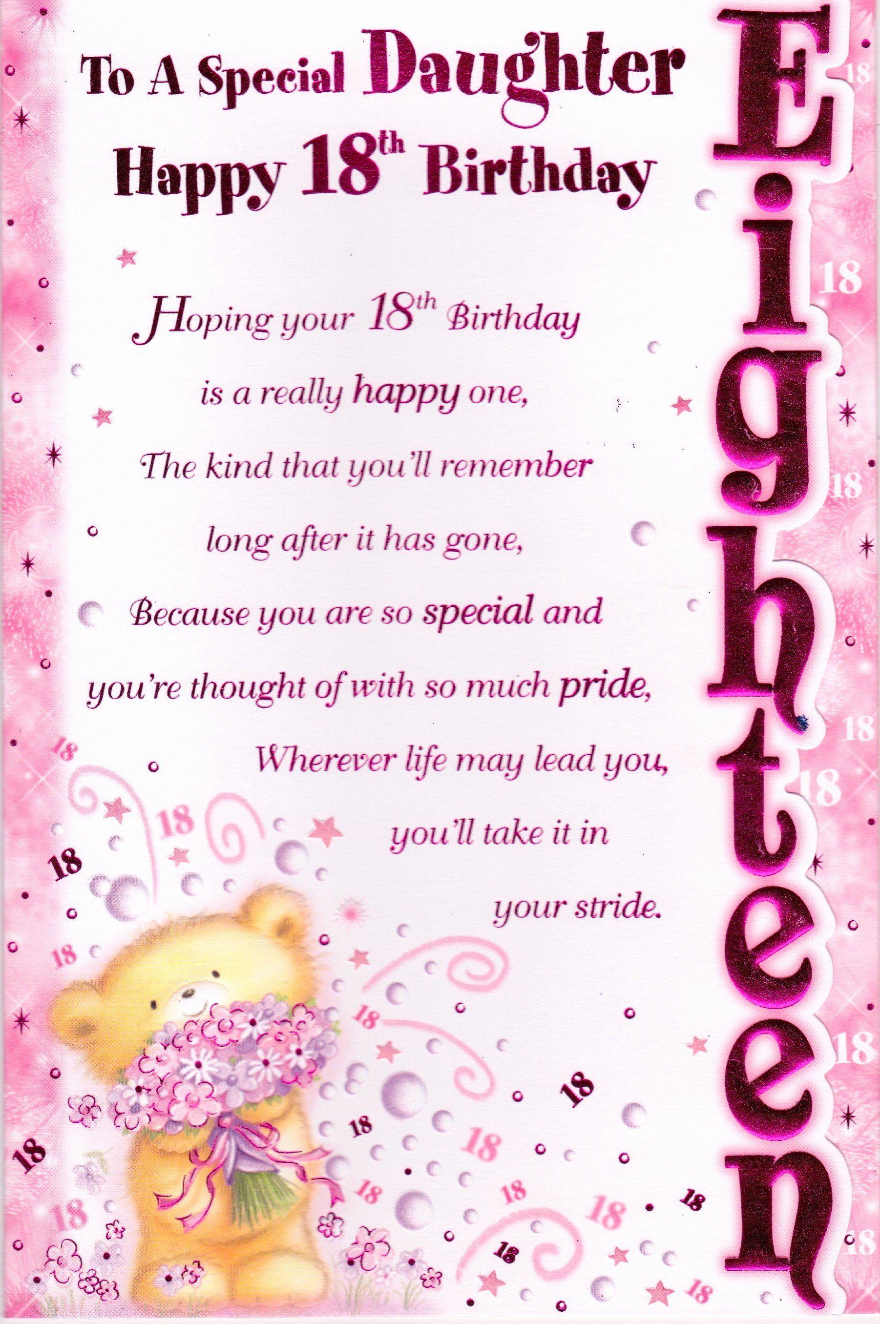 Pin By Yami Infante On Birthday Birthday Quotes Happy 18th Birthday Quotes Birthday Poems For Daughter