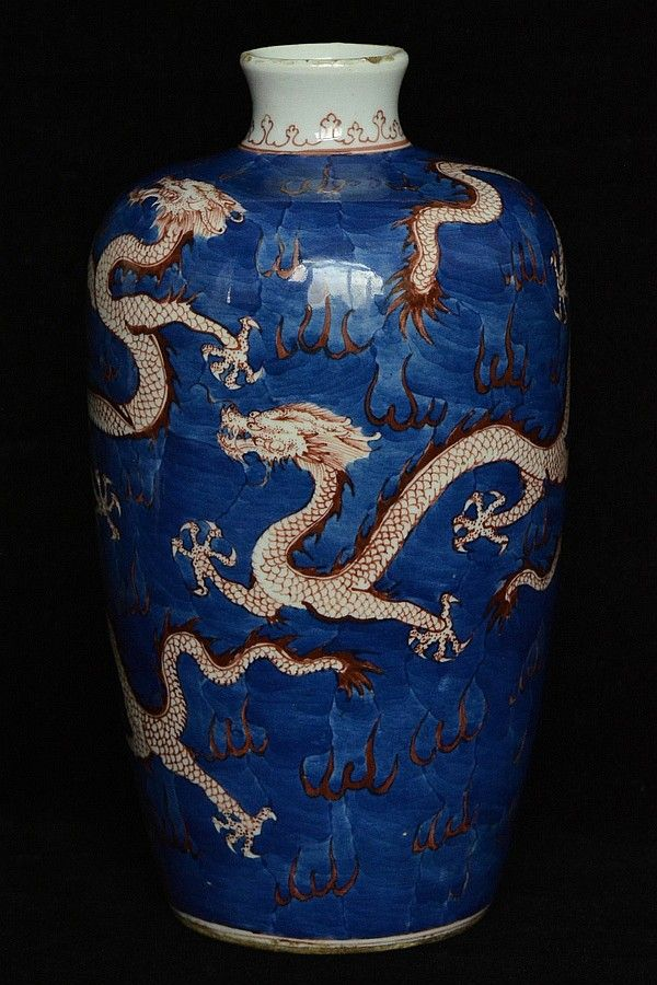 Chinese Dragon Vase Qianlong Mark And Period 10 12 X 6 In