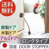 Door stopper Stopper Step-resistant …- Door stopper Stopper Step-resistant …