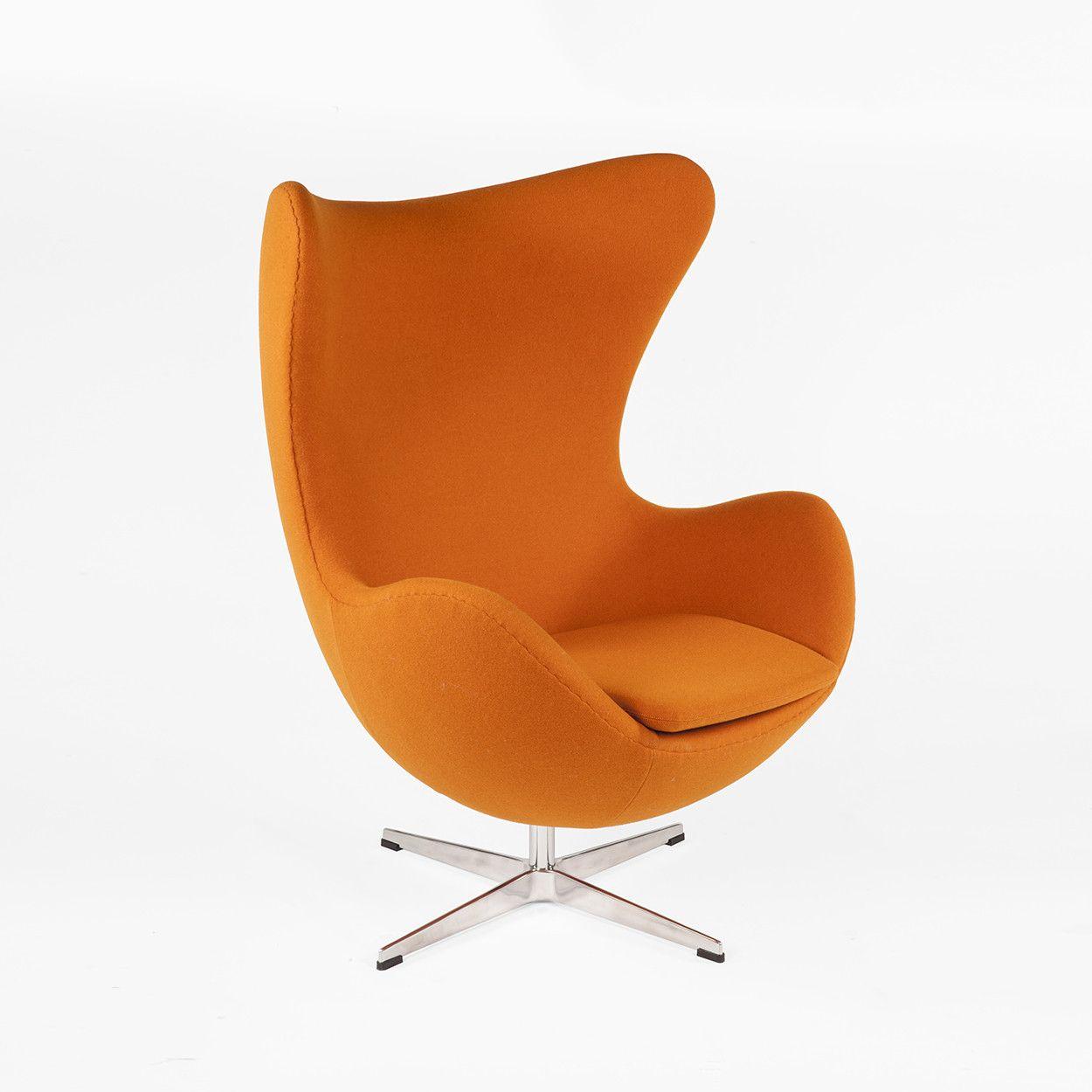 egg chair - dark orange | egg chair