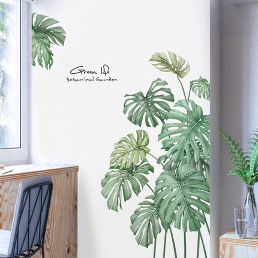 Green Leaf Wall StickerLiving Room Decor Plant Mural Art DIY Home Decal