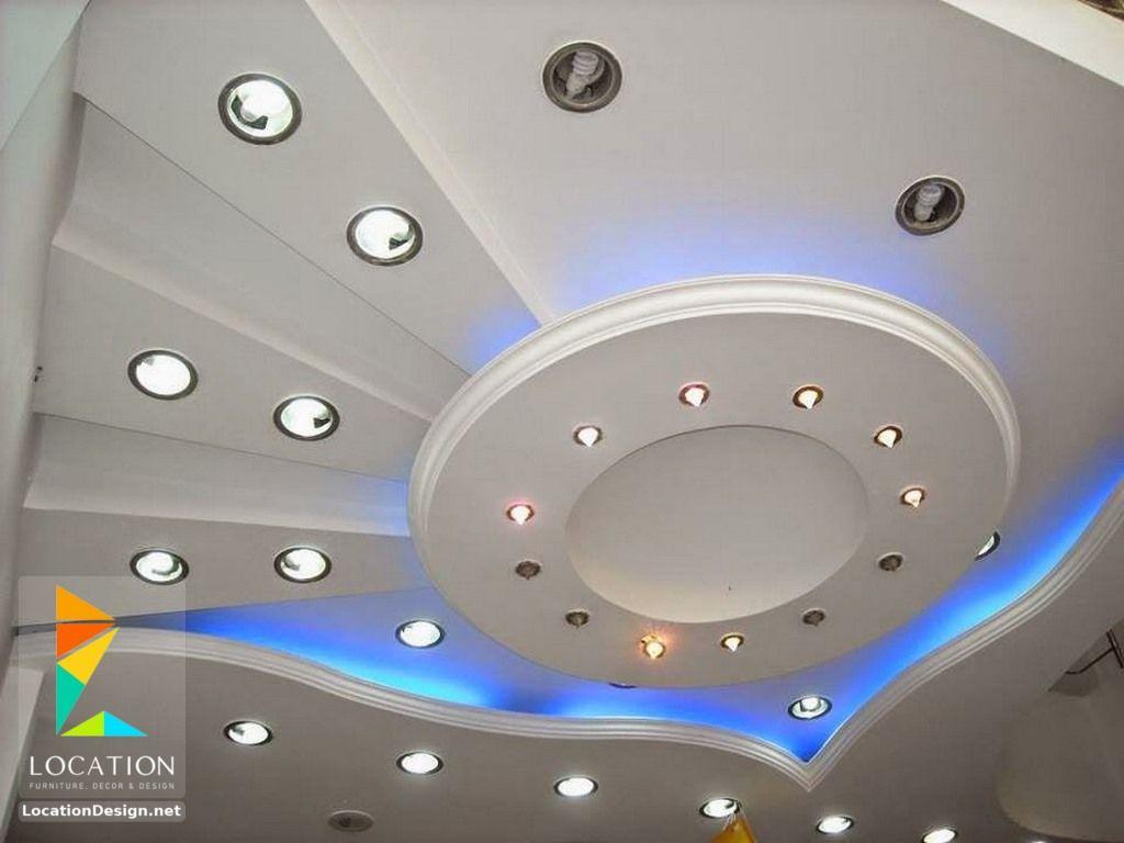 احدث افكار ديكور جبس اسقف الصالات و الريسبشن 2017 2018 False Ceiling Design Ceiling Design Modern Gypsum Ceiling Design