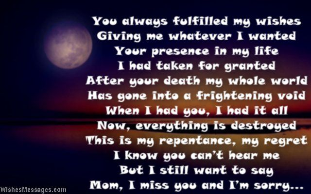 Mom Death Quotes And Sayings: You Always Fulfilled My Wishes Giving Me Whatever I Wanted