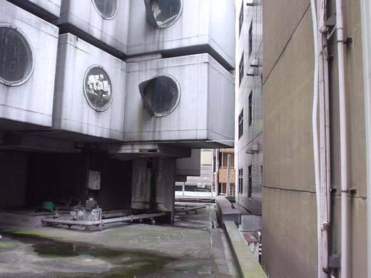 Капсульный бетон фрезер для бетона