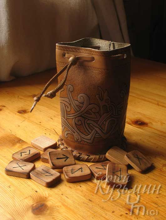 Wooowww What An Awesome Rune Bag Leather Handmade Leather