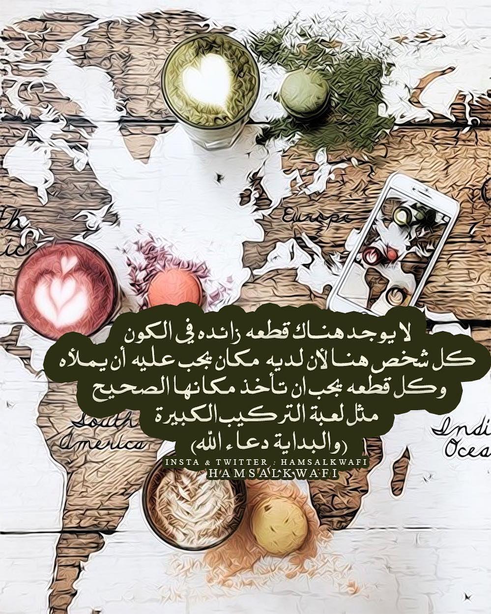 م ختص ر الحياة ماقاله جبريل عليه السلام Arabic Sweets Love U Mom Paper Crafts
