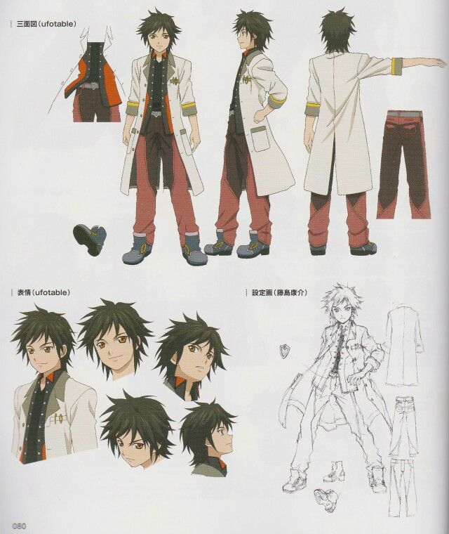 Jude Mathis- Tales of Xillia 2 ver