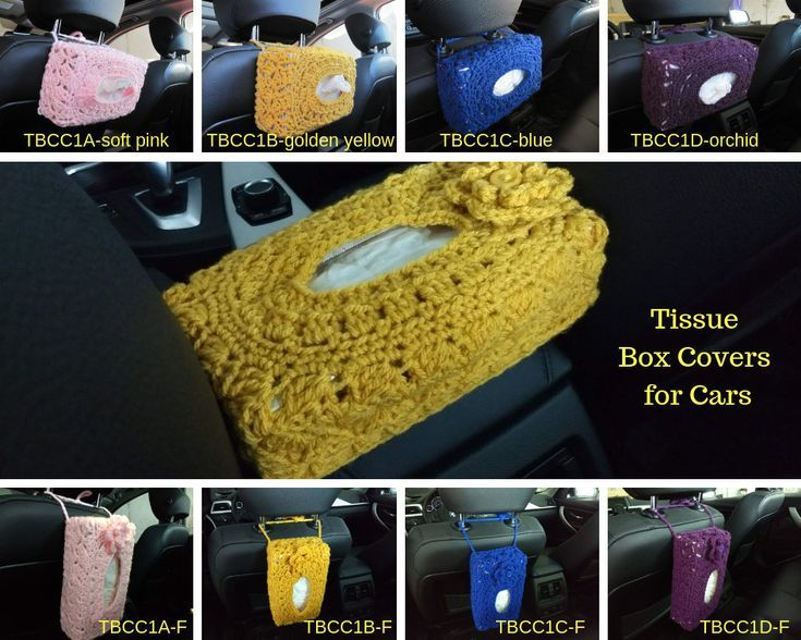Tissue Box Cover for Car with or without a Flower, Car Tissue Box Cover, Car Accessories - TBCC1A-1D) -