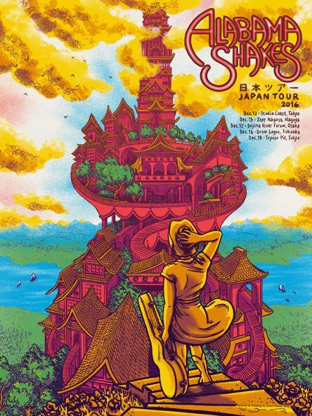 Coolart Alabama Shakes Japan Tour 2016 By James Flames Music