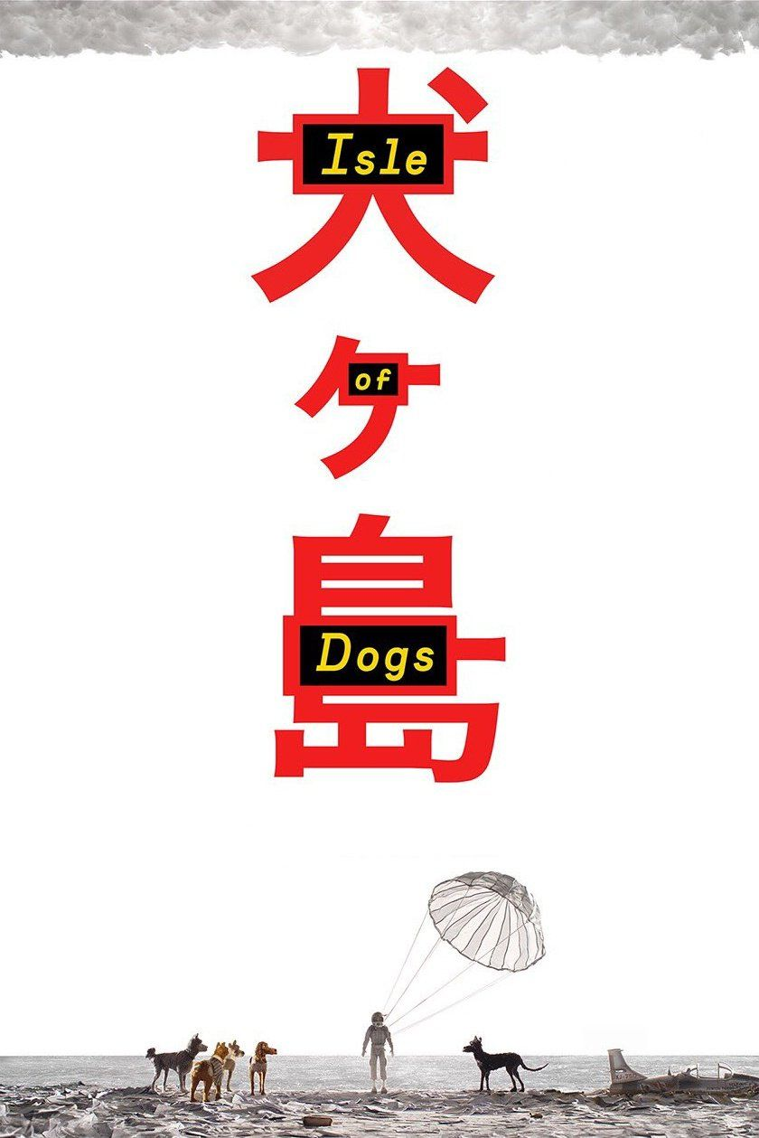 Isle Of Dogs 2018 Isle Of Dogs Full Movies Online Full