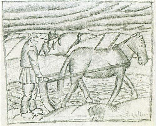 Plowman - Kazimir Malevich